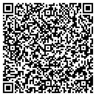 QR-код с контактной информацией организации ООО ЭкоТех