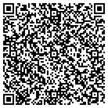 QR-код с контактной информацией организации НАТАЛИ-ТУРС