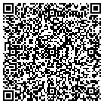 QR-код с контактной информацией организации МАСТЕР ОТДЫХА