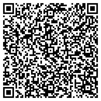 QR-код с контактной информацией организации ПЕГАСУС