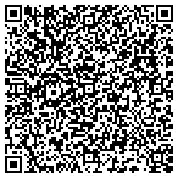 """QR-код с контактной информацией организации Турфирма """"RGB Tour"""""""