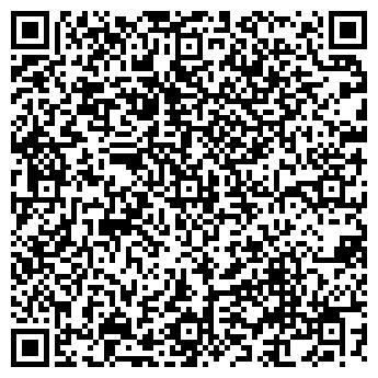 QR-код с контактной информацией организации ТРЭВЕЛ МАКС