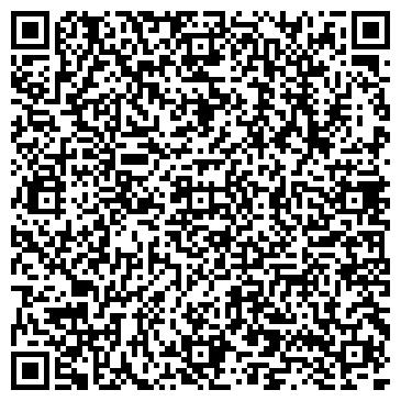 QR-код с контактной информацией организации Welcome Ltd