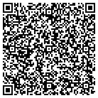 QR-код с контактной информацией организации ЛАРАНД ТУР