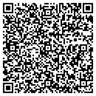 QR-код с контактной информацией организации RUS.A
