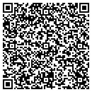 QR-код с контактной информацией организации ХИМЛЮКС, ООО