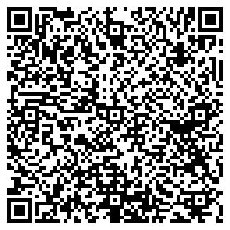 QR-код с контактной информацией организации CERAGEM