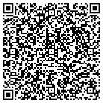 QR-код с контактной информацией организации АУРУМ-ТРЭВЕЛ