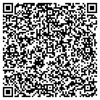 QR-код с контактной информацией организации ДЕЛЬТА КОМПЕКС