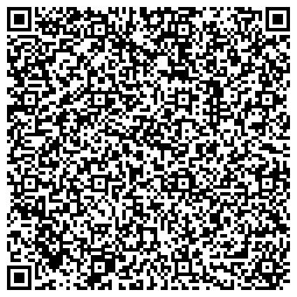 QR-код с контактной информацией организации Шелеховское отделение Иркутской областной общественной организации охотников и рыболовов