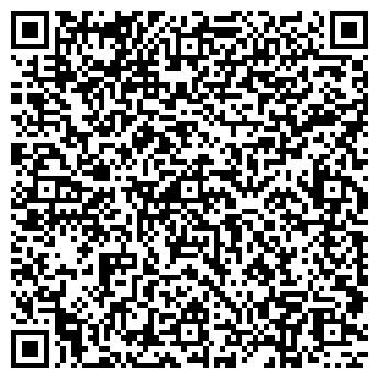 QR-код с контактной информацией организации ЛАСПИ