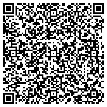 QR-код с контактной информацией организации МАКСИМА ТРЕВЕЛ