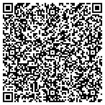 QR-код с контактной информацией организации фаSон