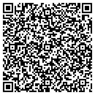 QR-код с контактной информацией организации МОСКВА