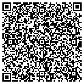 QR-код с контактной информацией организации Почтовое отделение №42