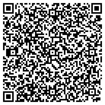 QR-код с контактной информацией организации Почтовое отделение №29