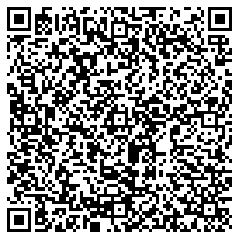 QR-код с контактной информацией организации «АЛГИС»
