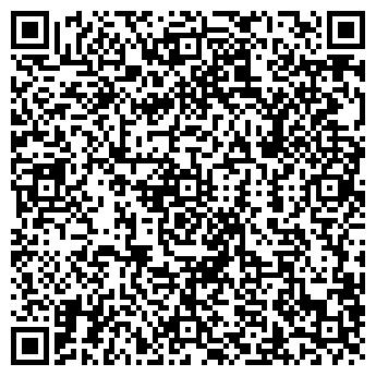 QR-код с контактной информацией организации ОРИЕНТ