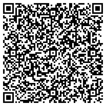 QR-код с контактной информацией организации ПАЛОМА СЕРВИС