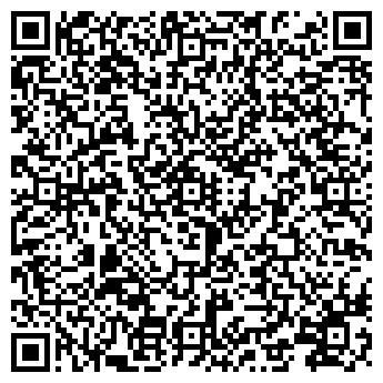 QR-код с контактной информацией организации ПАРАДИЗТАЙМ
