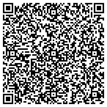QR-код с контактной информацией организации Риэлт-Лидер