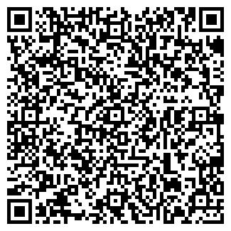 QR-код с контактной информацией организации РЕПИТ