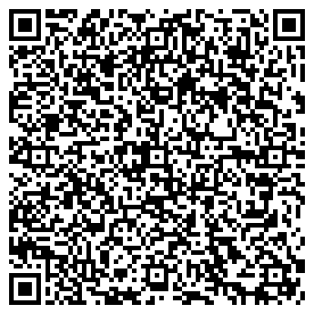 QR-код с контактной информацией организации РУТС-2000