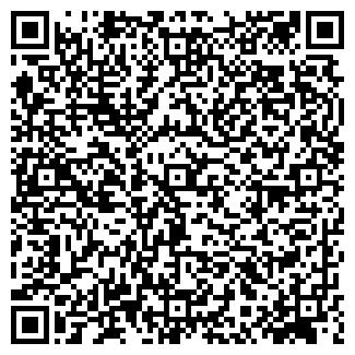 QR-код с контактной информацией организации САНДАЛИЯ