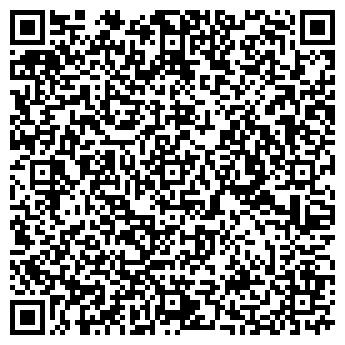 QR-код с контактной информацией организации СТУДИО ТРЭВЭЛ