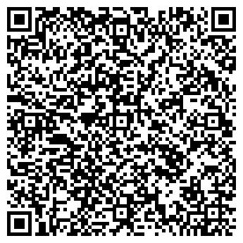 QR-код с контактной информацией организации ТЕМИРЛАН ТРЭВЭЛ