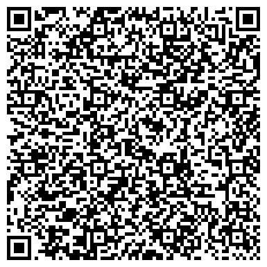 """QR-код с контактной информацией организации ООО Медицинский центр """"Альтернативная клиника"""""""