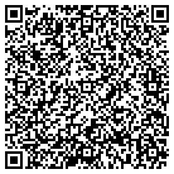 QR-код с контактной информацией организации ФЛАГМАН ТРЕВЕЛ