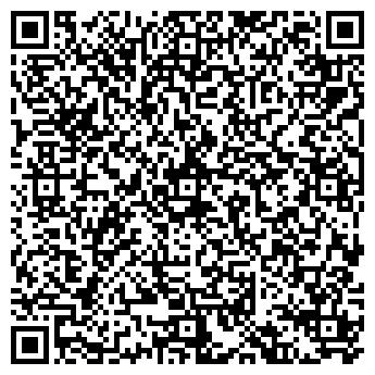 QR-код с контактной информацией организации СЫЗРАНСКИЙ МРЦЭС
