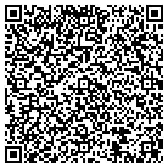 QR-код с контактной информацией организации A.E.A.O. LTD