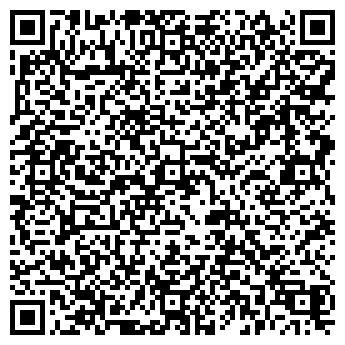 QR-код с контактной информацией организации AIRSAVA