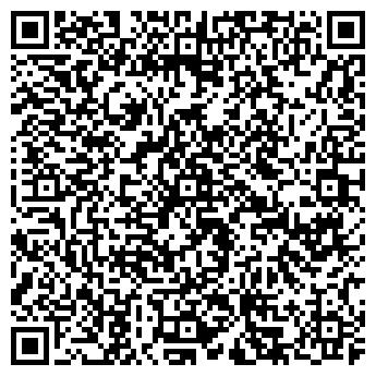 QR-код с контактной информацией организации DELTA TOUR