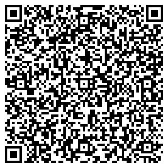 QR-код с контактной информацией организации MAXIMA-TRAVEL