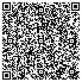 QR-код с контактной информацией организации NATALIE TOURS