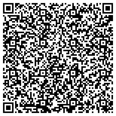 QR-код с контактной информацией организации Республиканская стоматологическая поликлиника