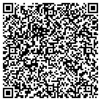 QR-код с контактной информацией организации EL ASADOR