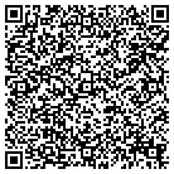 QR-код с контактной информацией организации АВЕАННА