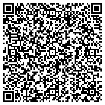 QR-код с контактной информацией организации ЛА-ПИЦЦА