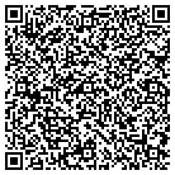 QR-код с контактной информацией организации ТРЮФО