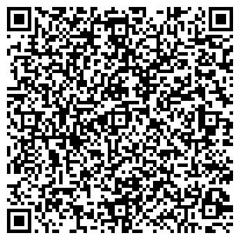 QR-код с контактной информацией организации БАЛЧУГ