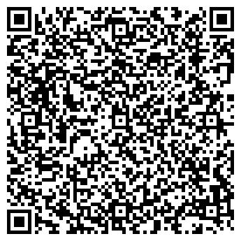 QR-код с контактной информацией организации Растишка