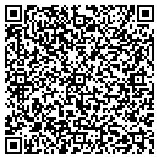 QR-код с контактной информацией организации ВУК