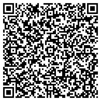 QR-код с контактной информацией организации ГРИЛЬЯЖ