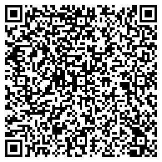 QR-код с контактной информацией организации КАБАНА