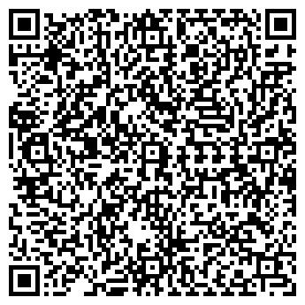 QR-код с контактной информацией организации ЛАЛУНА