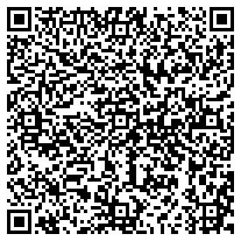 QR-код с контактной информацией организации ООО Сервис-Авто